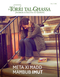 It-Torri tal-Għassa Nru.3 2016   Meta xi ħadd maħbub imut
