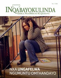 INqabayokulinda No. 32016   Nxa Ungafelwa Ngumuntu Omthandayo