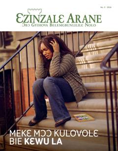 Ɛzinzalɛ Arane No. 3 2016 | Mekɛ Mɔɔ Kulovolɛ Bie Kɛwu La