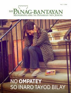 Say Panag-bantayan No. 3 2016 | No Ompatey so Inaro Tayod Bilay