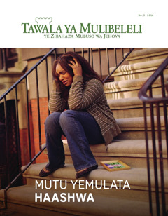 Tawala No. 3 2016   Mutu Yemulata Haashwa