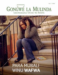 Gongwe la Mulinda Na. 3 2016 | Para Mubali Winu Wafwa