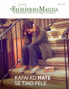 Te Faleleoleo Maluga Napa 3 2016 | Kafai ko Mate se Tino Pele