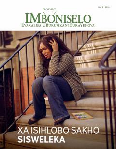 IMboniselo No. 32016 | Xa Isihlobo Sakho Sisweleka