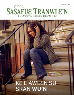 Sasafuɛ Tranwlɛ'n No. 05 2016 | Kɛ e awlɛn su sran wu'n