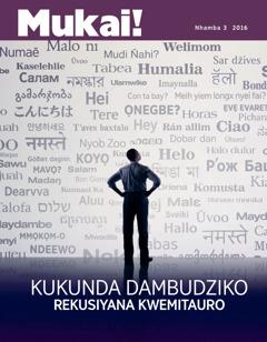 Magazini yeMukai! Nhamba 3 2016 | Kukunda Dambudziko Rekusiyana Kwemitauro