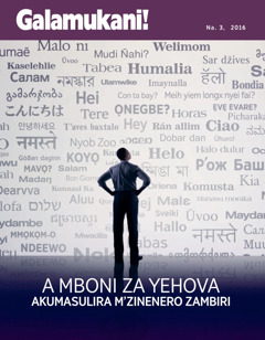 Galamukani! Na. 3 2016 | A Mboni za Yehova Akumasulira M'zinenero Zambiri