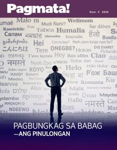 Magasing Pagmata! Num. 3 2016 | Pagbungkag sa Babag—Ang Pinulongan