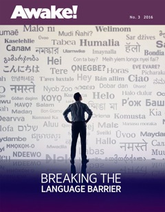 The Awake! No. 3 2016   Breaking the Language Barrier