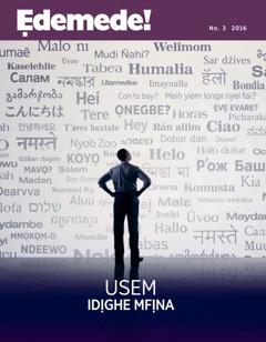 Ẹdemede! No. 3 2016 | Usem Idịghe Mfịna