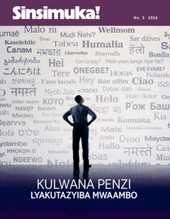 Sinsimuka! Na. 3 2016 | Kuzunda Penzi Lyakutazyiba Mwaambo