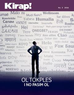 Kirap! No. 3 2016 | Ol Tokples i No Pasim Ol