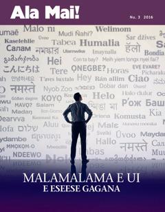 Le Ala Mai! Nu. 3 2016 | Malamalama e Ui e Eseese Gagana