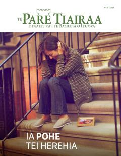 Te Pare Tiairaa No3 2016 | Ia pohe tei herehia