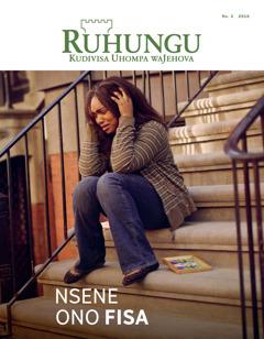 Ruhungu No. 32016 | Nsene ono fisa