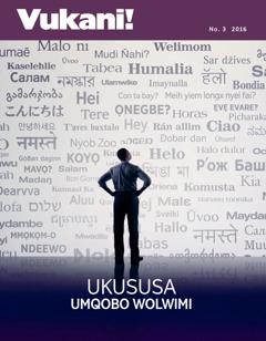 UVukani! No. 32016 | Ukususa Umqobo Wolwimi