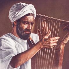 Mbeni zo ti sungo psaume ayeke pika harpe