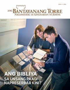 Ang Bantayanang Torre Num. 4 2016| Ang Bibliya—Sa Unsang Paagi Napreserbar Kini?