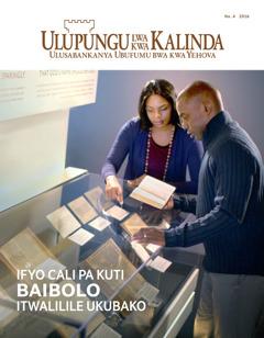 Ulupungu lwa kwa Kalinda Na. 4 2016 | Ifyo Cali pa Kuti Baibolo Itwalilile Ukubako