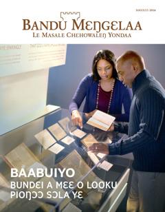 Bandu Mɛŋgɛlaa   Baabuiyo Bundɛi a Mɛɛ O Sɔla Fulaleniŋndo Yɛ