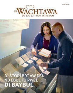 Di Wachtawa No. 4 | The Bible—A Story of Survival