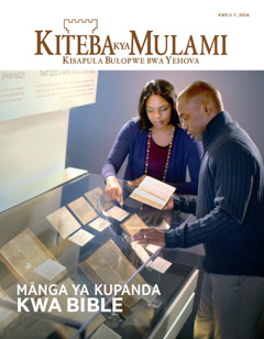 Kiteba kya Mulami No. 4 | Mānga ya Kupanda kwa Bible