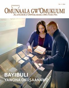 Omunaala gw'Omukuumi Na. 4 | Engeri Bayibuli Gye Yawona Okusaanawo
