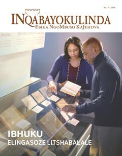INqabayokulinda No. 4 | Ibhuku Elingasoze Litshabalale