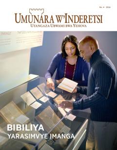 Umunara w'Inderetsi No. 4 2016 | Bibiliya yarasimvye imanga