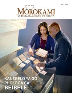 Morokami No. 4 | Beibele—Kanegelo ya go Phologa ga Yona