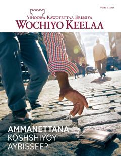 Wochiyo Keelaa Paydo 2 | Ammanettiya Ura Gidana Bessiyoy Aybissee?