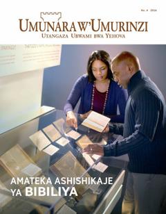 Umunara w'Umurinzi No. 4 2016   Amateka ashishikaje ya Bibiliya