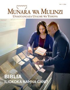 Munara wa Mulinzi Na. 4 | Biblia—Iliokoka Namna Gani