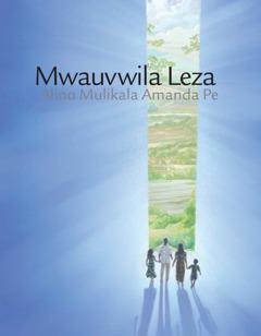 Mwauvwila Leza Alino Mulikala Amanda Pe