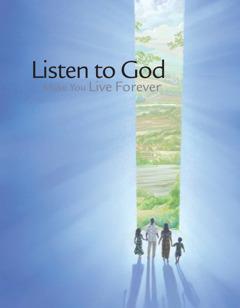 Hear Wetin God Dey Talk Make You Enjoy Life Wey No Go End