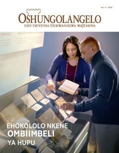 Oshifo shOshungolangelo No. 4 | Ehokololo nkene Ombiimbeli ya hupu