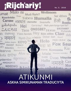 ¡Rijch'ariy! No. 3, 2016 | Atikunmi askha simikunaman traduciyta