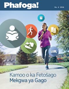 Phafoga! No. 4 | Kamoo o ka Fetošago Mekgwa ya Gago