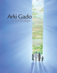Arki Gado èn libi fu têgo