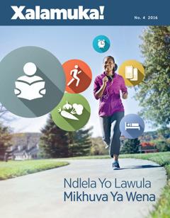 Xalamuka! No. 4 | Ndlela Yo Lawula Mikhuva Ya Wena
