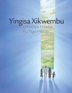 Yingisa Xikwembu Kutani U Hanya Hilaha Ku Nga Heriki
