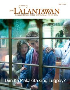 Ang Lalantawan Num. 5 2016 | Sa Diin Ka Makakita sing Paumpaw?