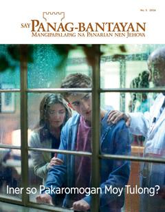 Say Panag-bantayan No. 5 2016   Iner so Pakaromogan Moy Tulong?
