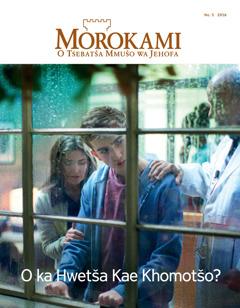 Morokami No. 5 2016 | O ka Hwetša Kae Khomotšo?