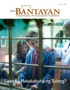 Ang Bantayan Blg. 5 2016 | Saan Ka Makasusumpong ng Kaaliwan?