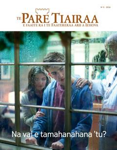 Te Pare Tiairaa No 5 2016 | Na vai e tamahanahana 'tu?