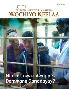 Wochiyo Keelaa Paydo 4 2016 | Minttettuwaa Awuppe Demmana Danddayay?