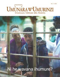 Umunara w'Umurinzi No. 5 2016 | Ni he wavana ihumure?