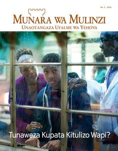 Munara wa Mulinzi Na. 52016   Tunaweza Kupata Kitulizo Wapi?
