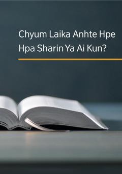bhs-Chyum Laika Anhte Hpe Hpa Sharin Ya Ai Kun?